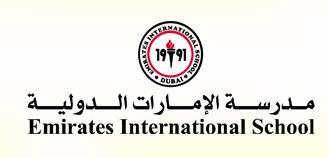 Emirates School